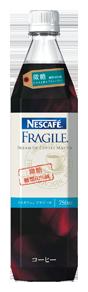 fragile_47.png